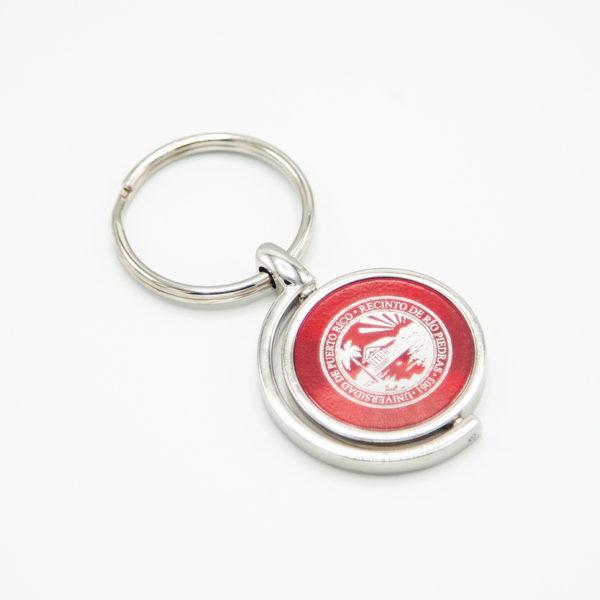 uprrp logo keychain